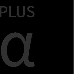 PLUS α