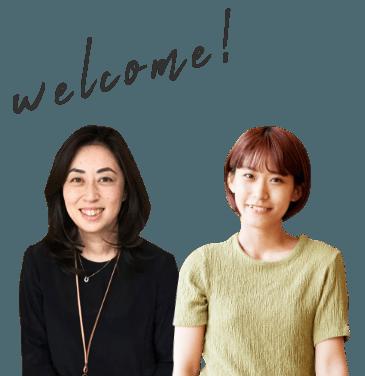Welcome! 女性スタッフ 写真